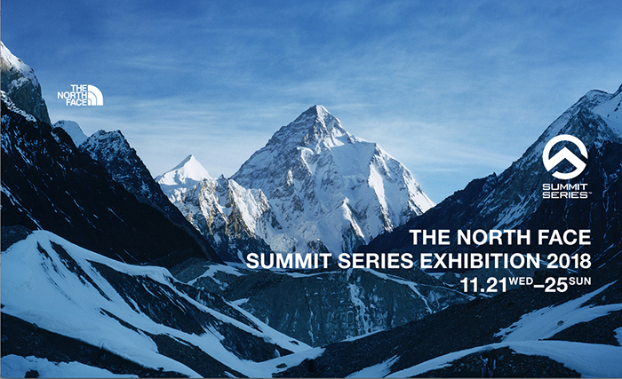 THE NORTH FACE SUMMIT SERIES EXHIBITION 2018「K2」写真展開催