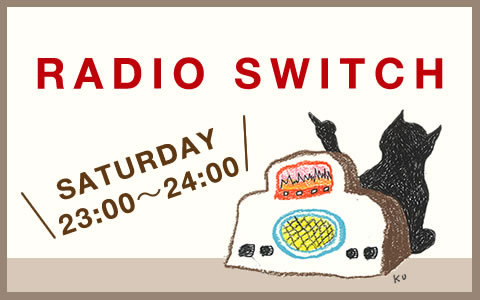 J-WAVE「RADIO SWITCH」出演