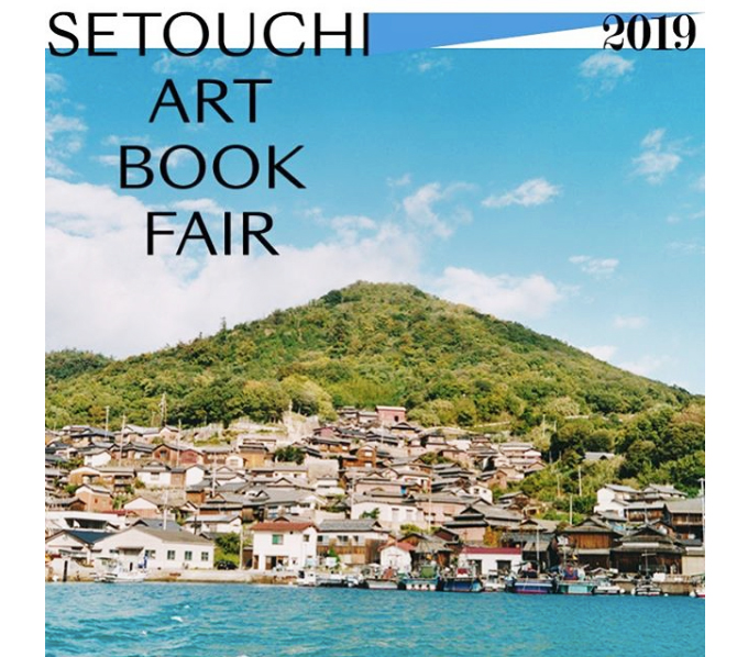 「SETOUCHI ART BOOK FAIR」